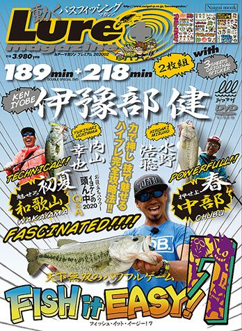 『FISH it EASY!7』